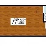 ワンルームタイプのお部屋(間取)