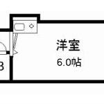 6帖の広さがあるワンルームタイプ!(間取)