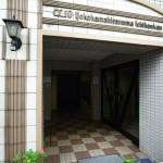 横浜駅を含め4駅利用可の立地!(外観)