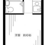6帖の広さがあるワンルーム!(間取)
