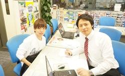 エーアイアール渋谷道玄坂の口コミ・評判・お客様の声
