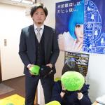 エーアイアール横浜関内店 M・A 様